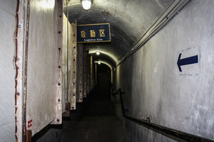 Uncovering Tsingtao beyond the Brewery: The Subterranean Relics of Germany's Forgotten Asian Outpost