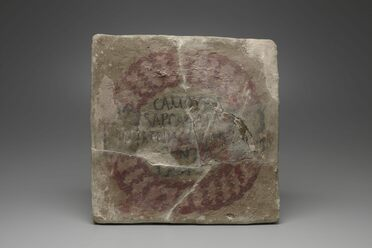 """Greek dedicatory inscription of Samuel, son of Saphara. Painted onto ceiling tile from the Dura‐Europos synagogue, which requests """"may he be remembered [who] founded these things thus."""""""