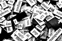 The Past And Future Of Magnetic Poetry, The Populist Product That Began With A Sneeze