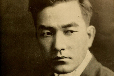 Sessue Hayakawa in <em>Moving Picture World</em> magazine, July 1918.