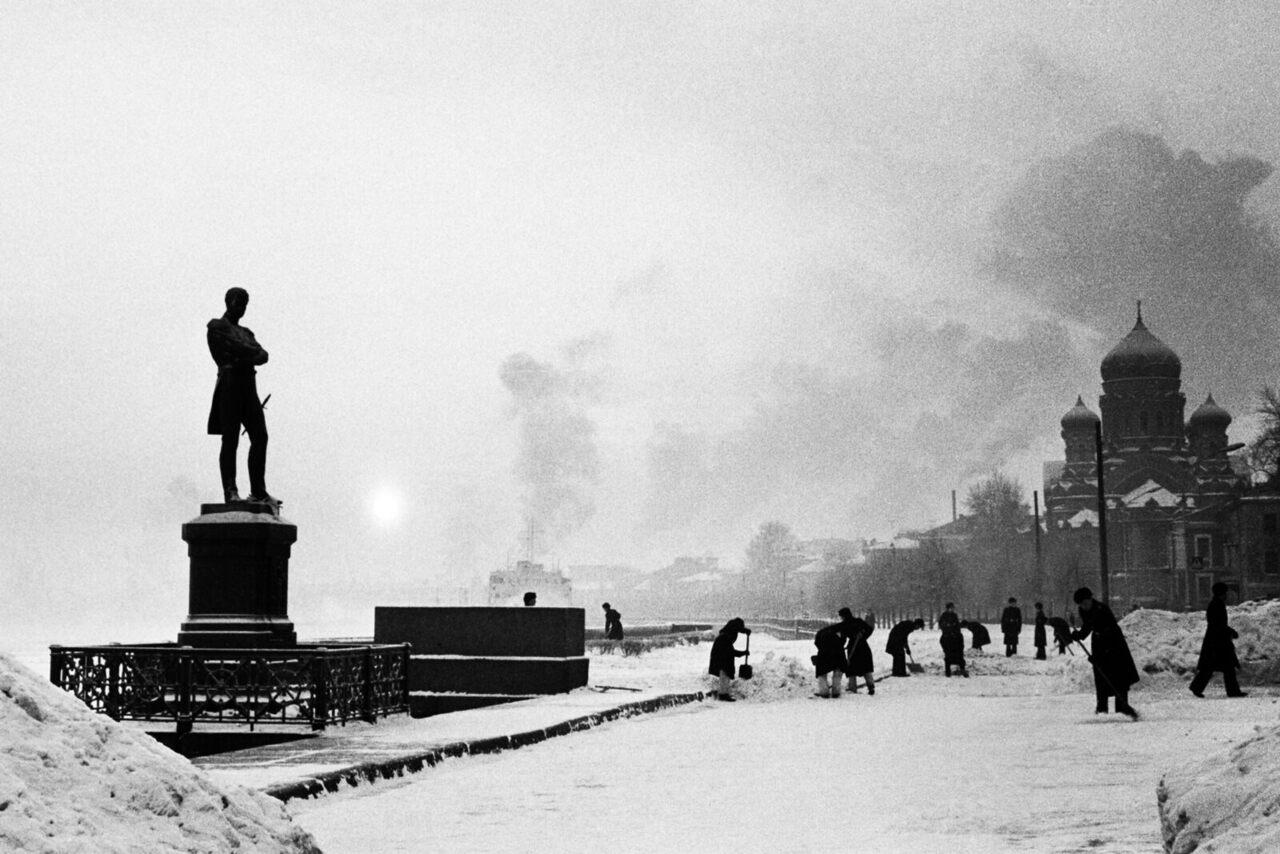 <em>Leningrad</em>, 1979.