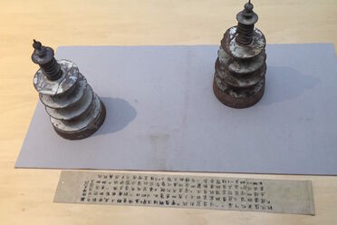 woomera buddhist personals The following are amongst the oldest buildings in the world that have maintained the requirements to  new radiocarbon dating  buddhist temple in the village of .