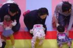 Japan's World-Record Baby Race