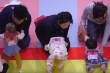 Fleeting Wonders: Japan's World Record Baby-Racing Competition
