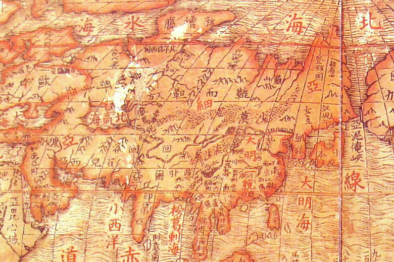 Chinas classroom maps put the middle kingdom at the center of the chinas classroom maps put the middle kingdom at the center of the world atlas obscura gumiabroncs Images