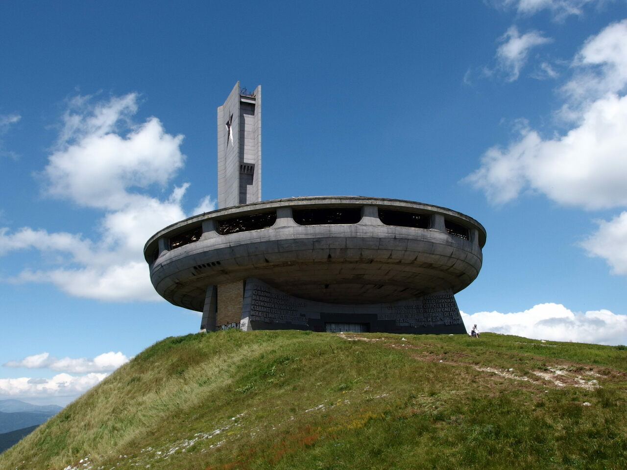 The strange and beautiful Buzludzha Monument.