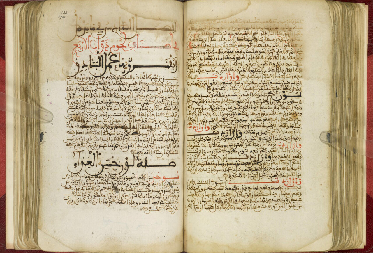 These pages of Fiḍālat al-Khiwān describe recipes for meatballs, hare, and rabbit.