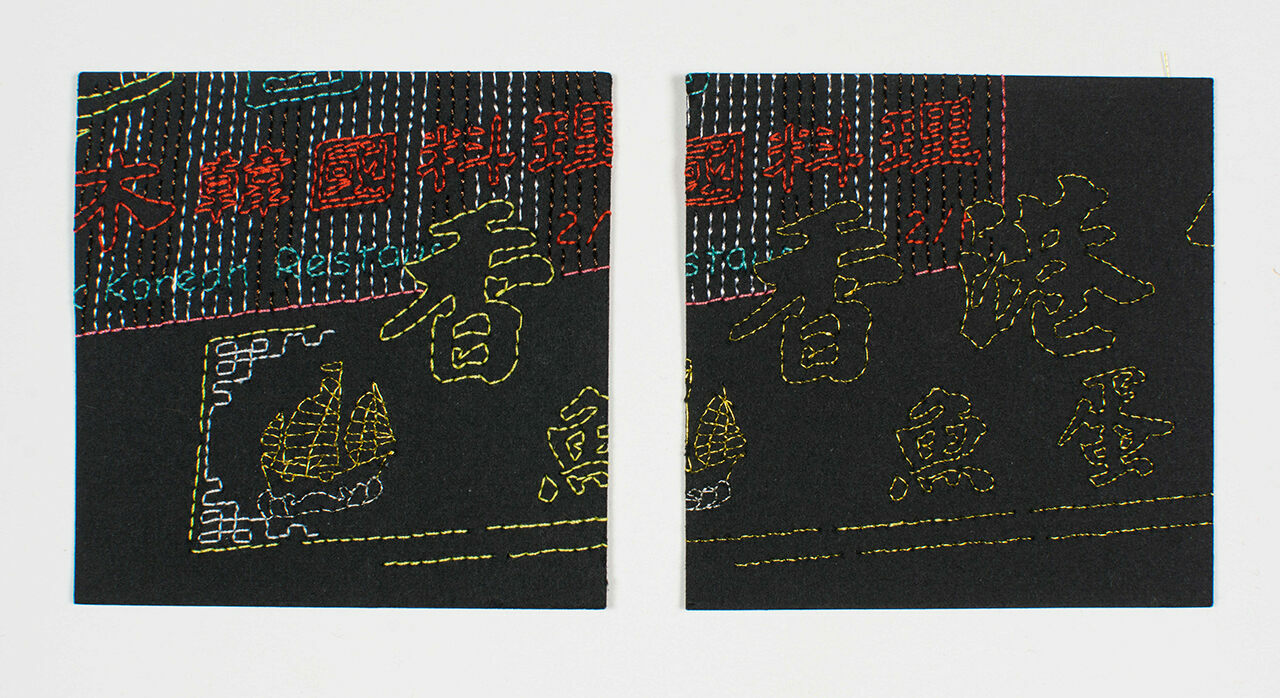 Lam has created more than 100 of these embroidered squares.