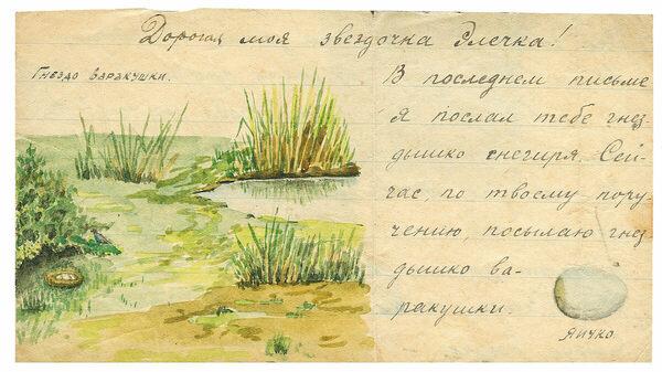 The Poignant Gulag Art by Stalin's Doomed Meteorologist