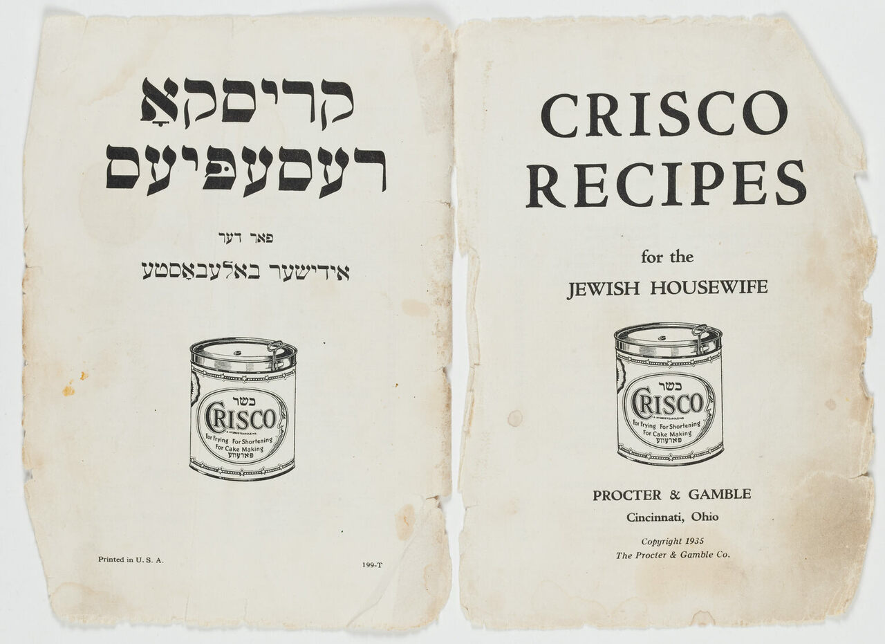 """Crisco released a slender cookbook aimed at """"the Jewish Housewife."""""""