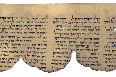 A larger Hebrew scroll found in the cache in the West Bank caves.