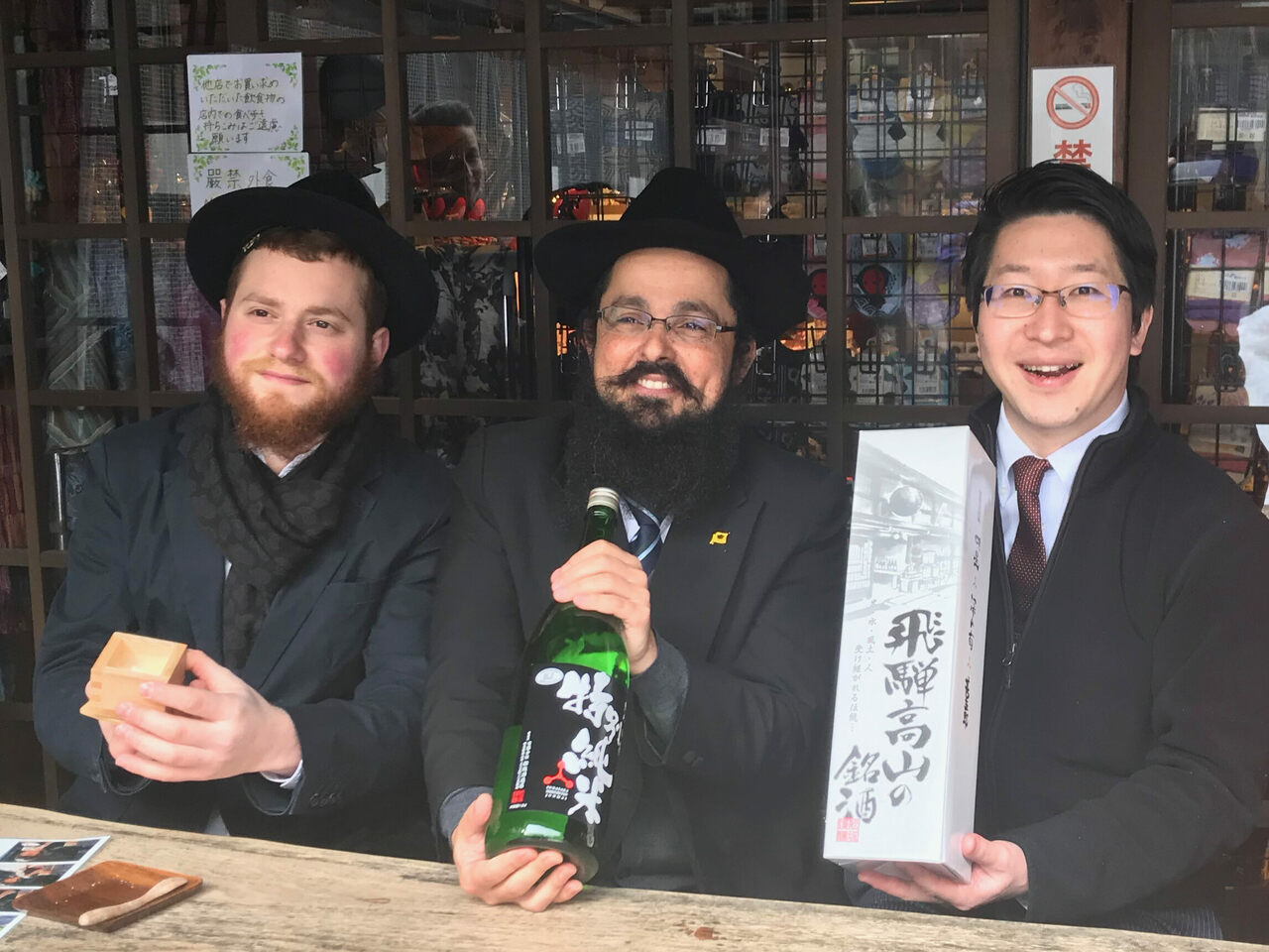 Rabbi Edery and CEO Hiroki Arisu outside Funasaka Sake Brewery in Gifu, Japan.