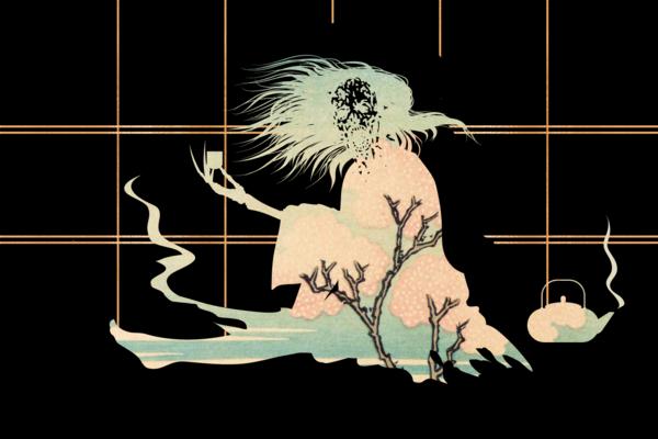 Japan's Onryō Spirits Inhabit a Purgatory of Revenge and Cosmic Rage