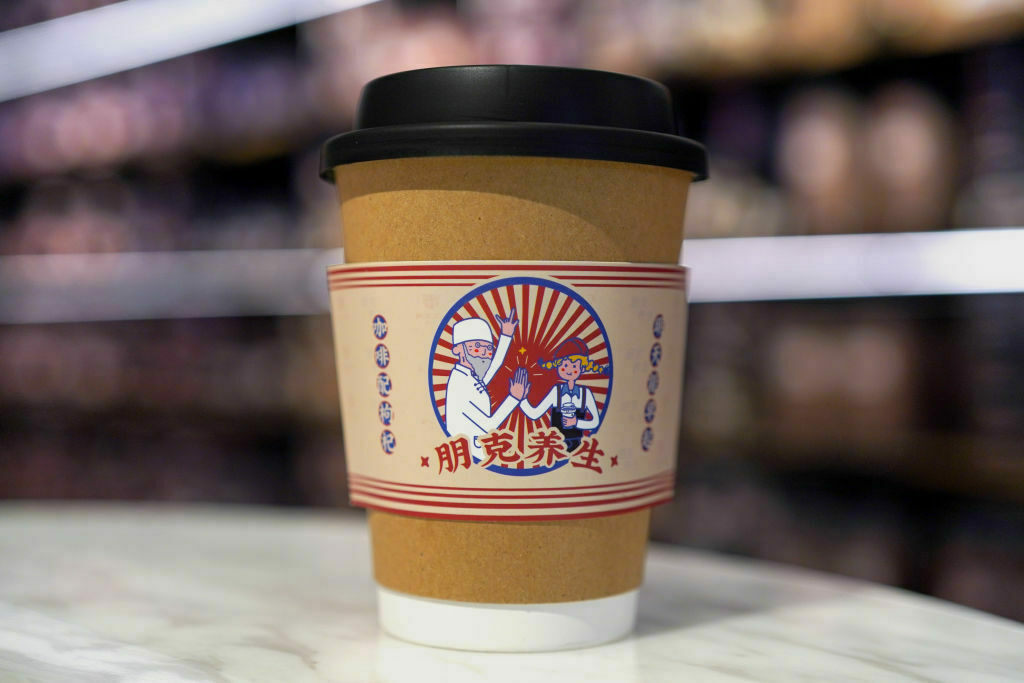 """This cup, which reads """"punk health,"""" contains goji berry-infused coffee. The berries are held to be good for the liver, kidneys, and other organs."""