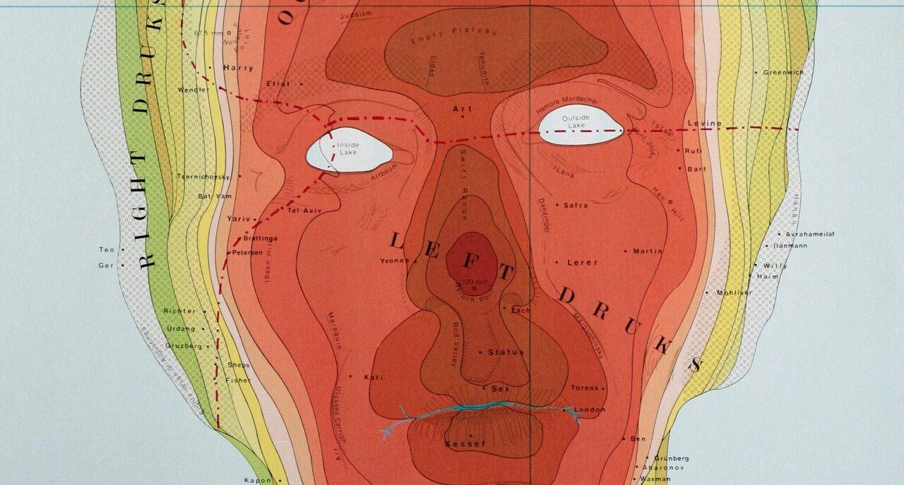 Detail of <em>Druksland</em>, Michael Druks cartographic self-portrait.