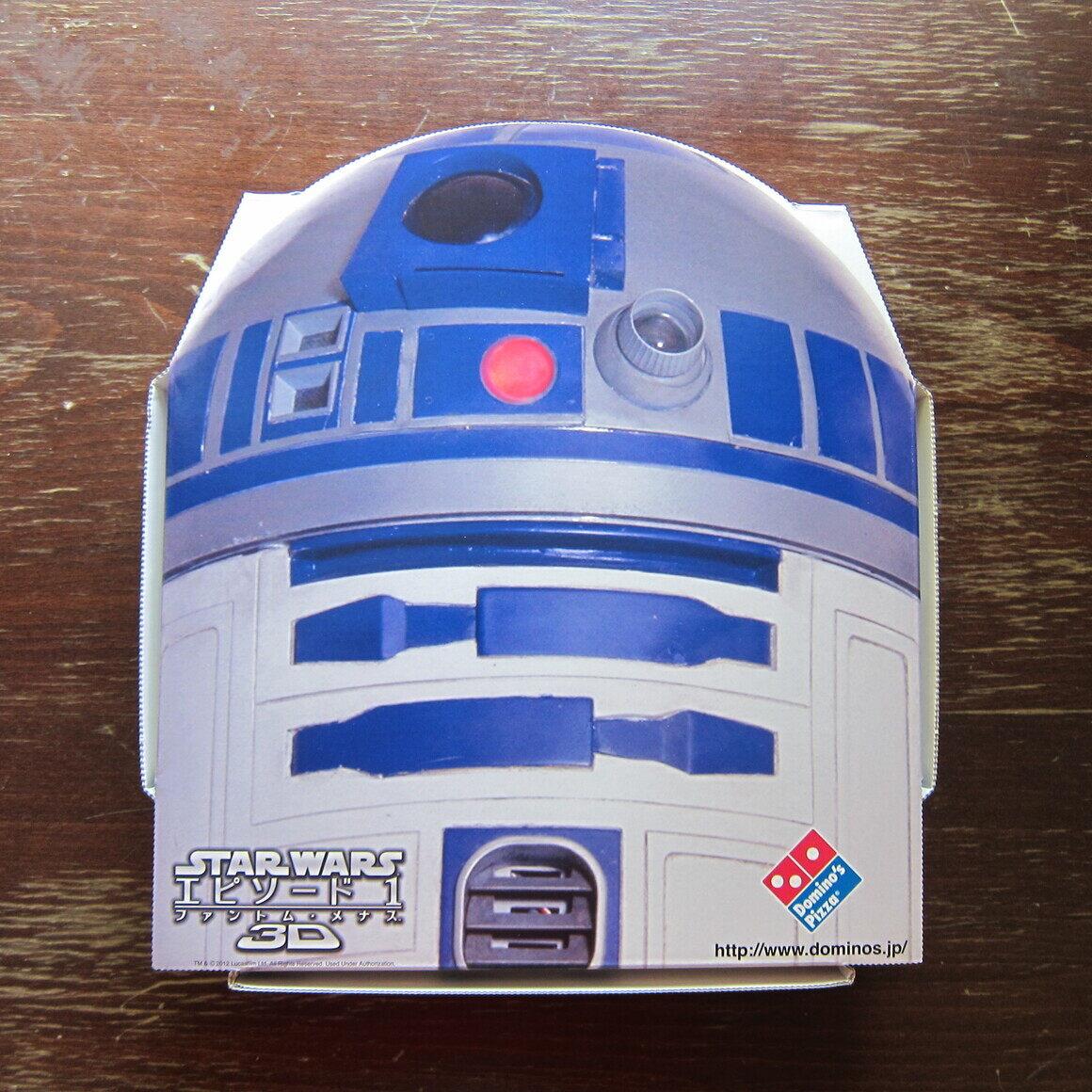R2D2 Pizza Box