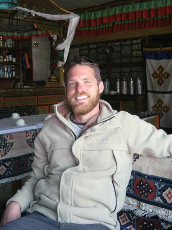 Eric Singleton, Curator of Ethnology