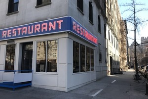 The neon sign as it was represented on Seinfeld.