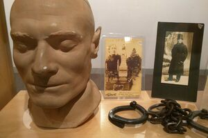 Frederick Deeming death mask
