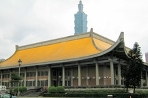 Memorial Hall with Taipei 101 in the background.