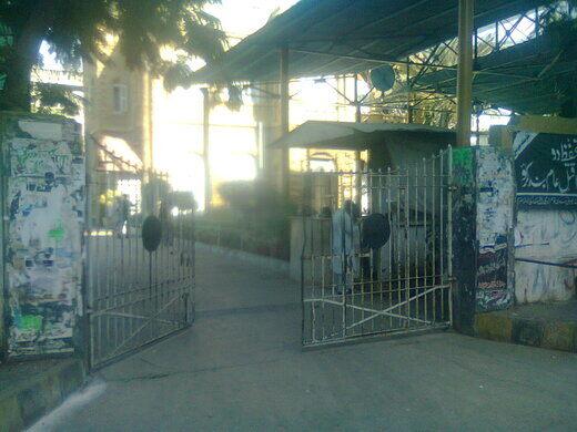 Karachi Press Club – Karachi, Pakistan - Atlas Obscura