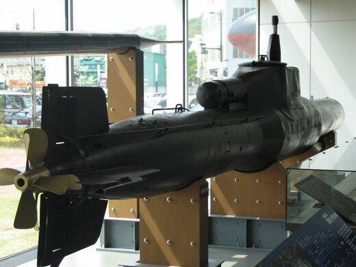 Battleship Yamato Museum – Kure, Japan - Atlas Obscura