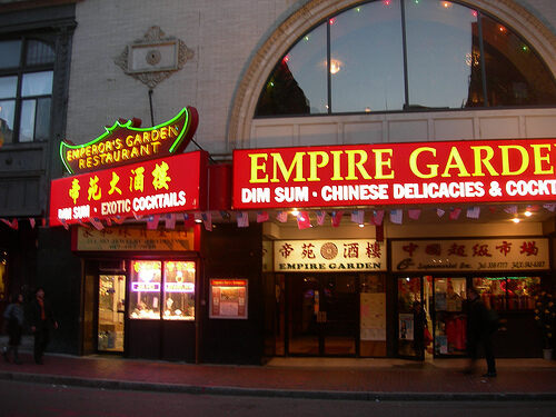 nb emperors on the left empire on the right httpwwwflickrcomphotosphotopia2998 - Empire Garden