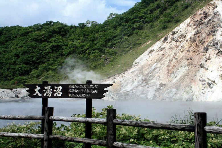 Jigokudani (Hell Valley) – Noboribetsu-shi, Japan - Atlas Obscura