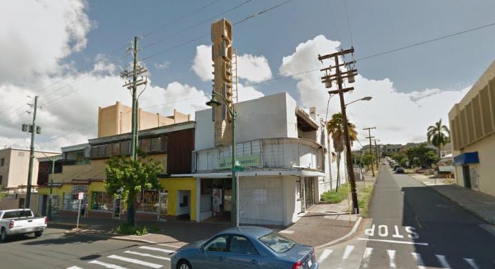 The Queen Theater – Honolulu, Hawaii - Atlas Obscura