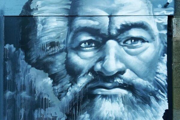 Frederick Douglass Mural