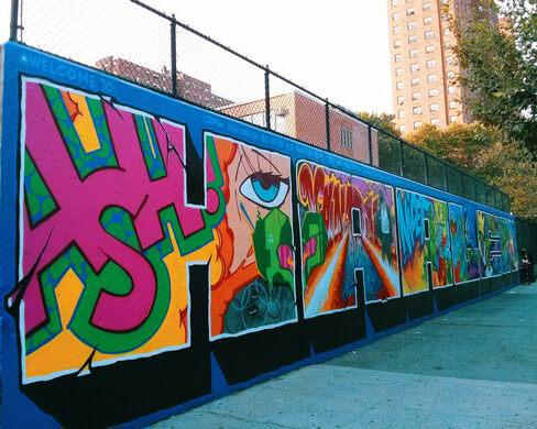 Graffiti Hall Of Fame New York New York Atlas Obscura