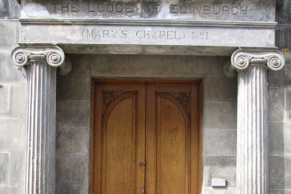 The Lodge of Edinburgh in Edinburgh, Scotland