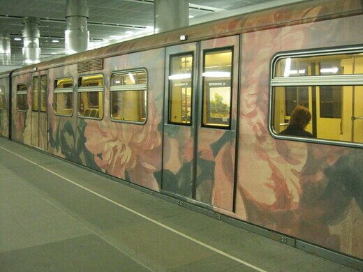 Aquarelle Train On The Moscow Metro Moscow Russia