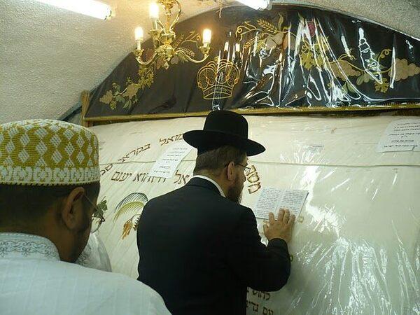 Prophet Samuel S Tomb Nabi Samwil West Bank Atlas Obscura