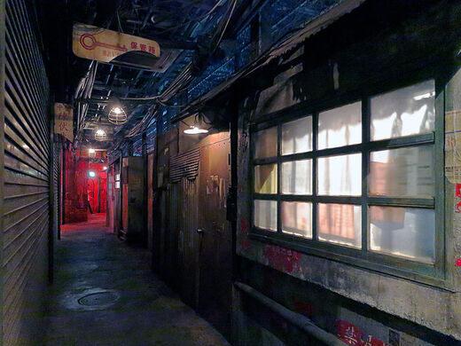 Anata No Warehouse Kawasaki Japan Atlas Obscura