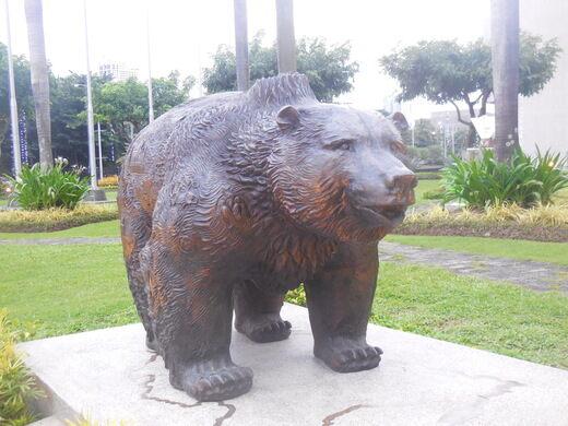 APEC Sculpture Garden. View All Photos