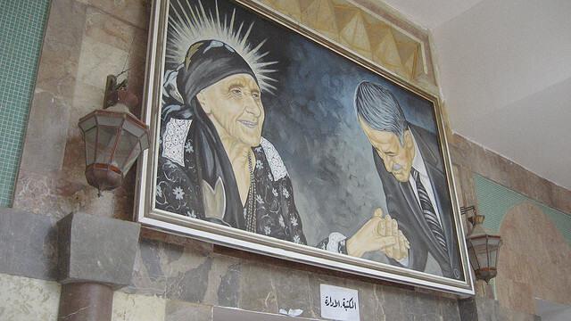 Tomb Of Hafez Al Assad Al Qardahah Syria Atlas Obscura