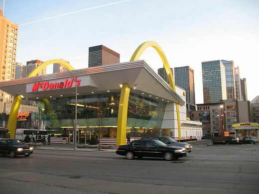 Rock N Roll McDonald's and Museum – Chicago, Illinois - Atlas Obscura