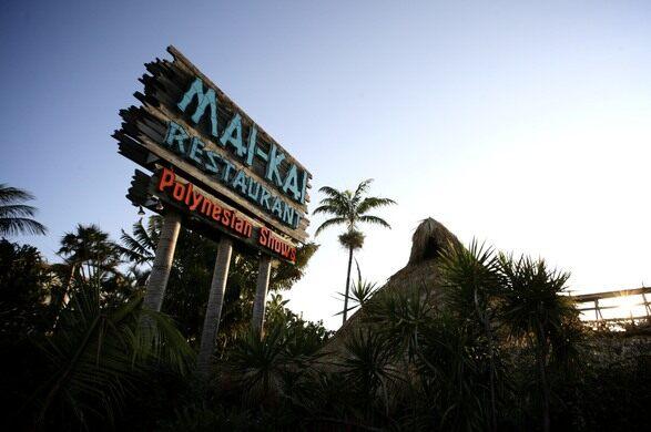 Mai Kai Restaurant Fort Lauderdale Florida Gastro Obscura