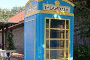 Swedish phone booth.