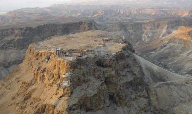 Image result for masada