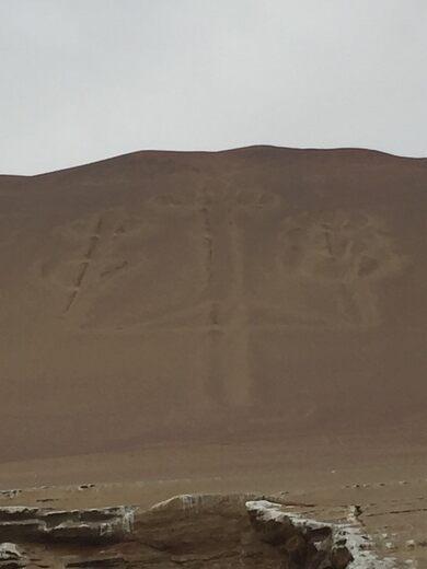 Keys Made Near Me >> Paracas Candelabra – Pisco, Peru - Atlas Obscura