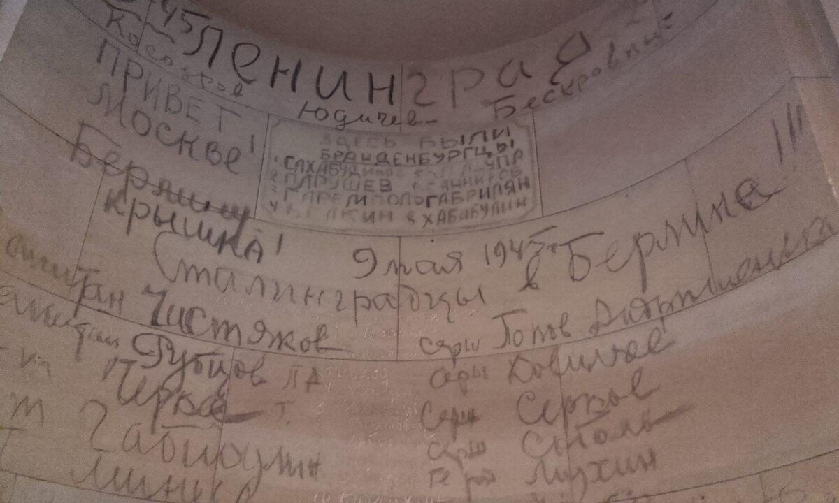 recichstag soviet graffiti soldgiers