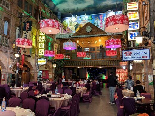 Wind City Moon Restaurant Zhubei City Taiwan Atlas Obscura
