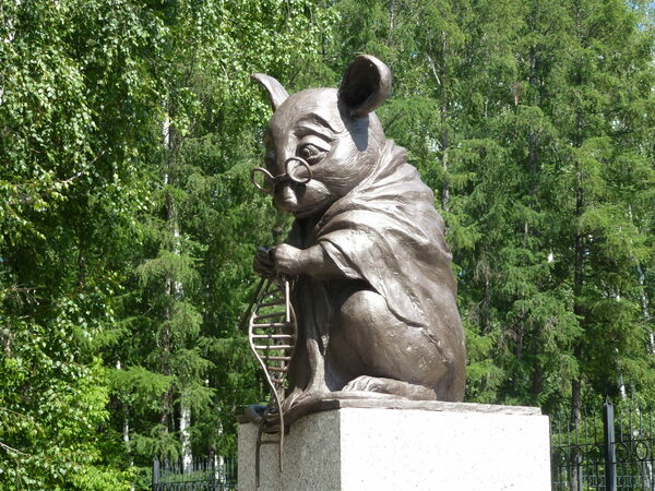 Monument To The Laboratory Mouse Novosibirsk Russia