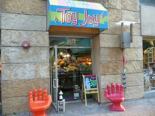Toy Joy Moved Into A Downtown Location This Is What The Front Of Store Looks Like As 11 5 16 Jane Birchum