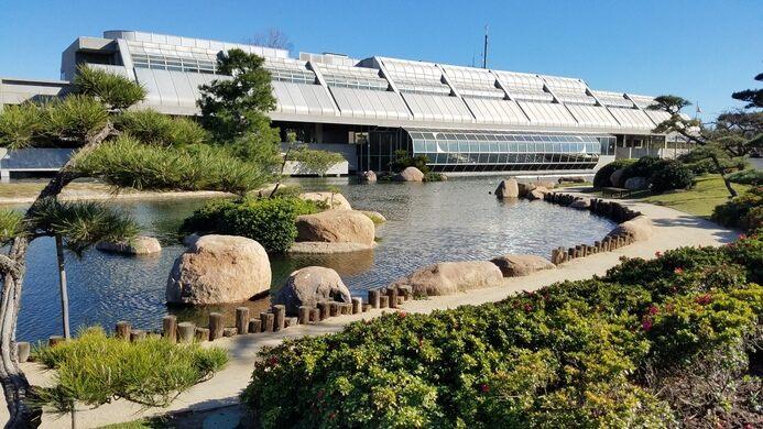 Japanese Garden At The Donald C Tillman Water Reclamation Plant