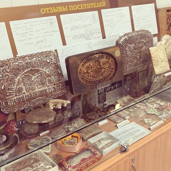 Tula Pryanik Museum in Tula, Russia