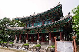 Castle at Jaseongdae Park.