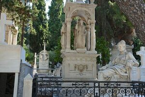 First Cemetery of Athens.